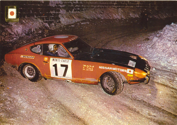 Videos of Mike Woods Monte Carlo Rallies 1958 – 1973